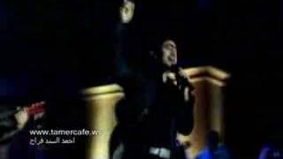 Tamer Hosny - El Hayah - www.TamerCafe.ws