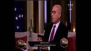 هنا العاصمة | د. محمد أبو الغيط يكشف أنواع الفيتامينات وأهميتها لجسم الإنسان وأضرارها