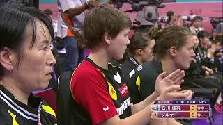 【プレイバック】世界卓球2016マレーシア 準々決勝 日本-ドイツ 石川佳純vsソルヤ