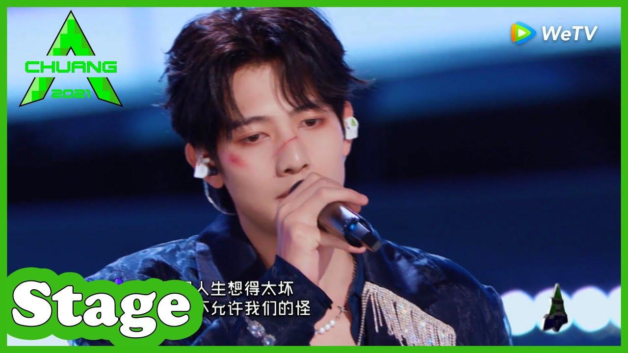 Cam Vọng Tinh - Stage Tình Yêu Vĩnh Viễn Không Mất Đi   Sáng Tạo Doanh 2021 - CHUANG 2021   WeTV