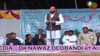 Dr Nawaz Deobandi. Ahmedabad Mushaira, 11/02/13, MUSHAIRA MEDIA