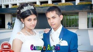 БУКЕТ НЕВЕСТЫ. Цыганская свадьба. Саша и Алёна, часть 13