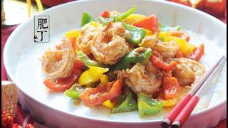 XO 醬炒蝦球  宴客小炒  豪華年菜 Homemade XO Sauce Shrimp Stir Fry Recipe