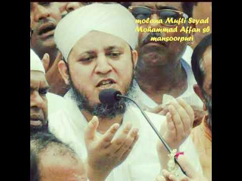 Mufti Affan mansoorpuri ka khususi khitab masjid e Aqsa Jama masjid Amroha