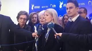 Οι πρώτες δηλώσεις της Αννίτας Δημήτριου