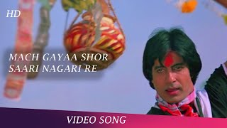 Mach Gaya Shor Sari Nagri Re   Full Video Song   Khuddaar Song   Amitabh Bachchan   Parveen Babi