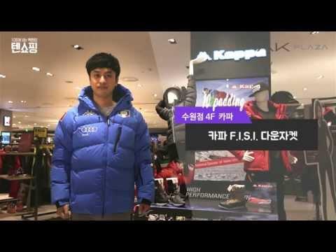 [텐쇼핑] 스포티한 패딩 카파 덕 다운 자켓 4종