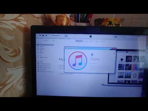 Как из айтюнс перенести музыку на компьютер
