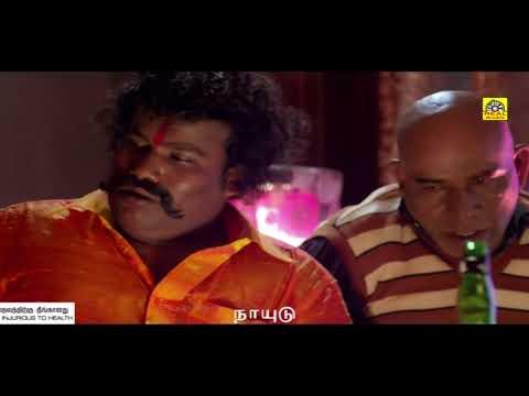 வயிறு குலுங்க சிரிக்க இந்த வீடியோவை பாருங்கள் | Yogi Babu Funny Comedy | Yogi Babu Latest Comedy#