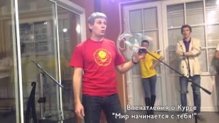 видео Тренинговый центр Татьяны Чурсиной (с) Санкт-Петербург