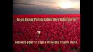 Ekla Cholo Re Lyrics & Translation