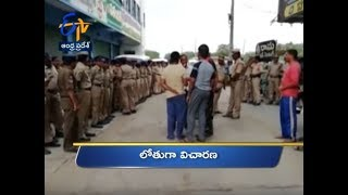 Andhra Pradesh | 19th September 2018 | Ghantaravam 9 AM News Headlines