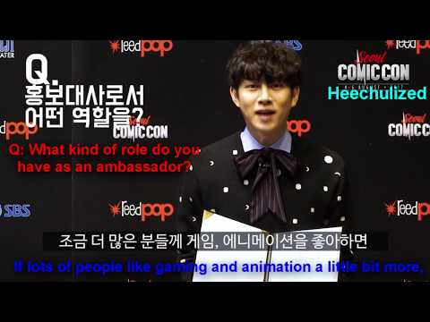 [ENG SUBS] Seoul's 2017 Comic Con PR ambassador Kim Heechul - Media Day's interview video
