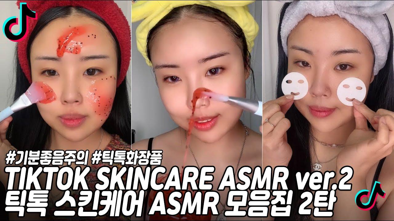 🔊Tiktok skincare ASMR ver.2 - 틱톡 스킨케어 ASMR 2탄 / hpmakeup 심화평