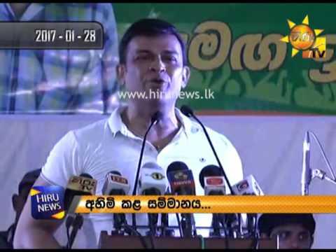 Ranjan ready to apologize Regional secretary