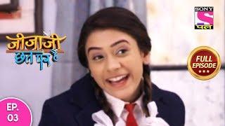 Jijaji Chhat Per Hai - Ep 3 - Full Episode - 17th January, 2019