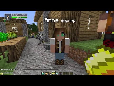 Comes Alive  - моды, карты и другие