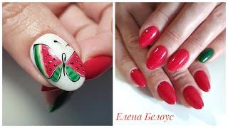 Бабочка арбузик на ногтях Комбинированный маникюр Яркий дизайн Сама себе мастер