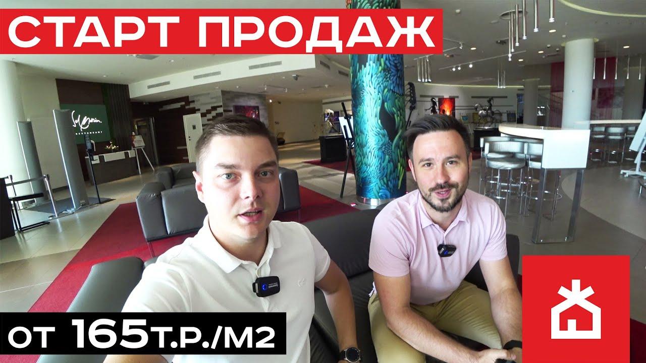 Апартаменты в 30 м от моря! ФЗ-214, бизнес-класс. Уникальный проект в Крыму