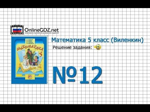 ГДЗ по экономике 11 класс Родионова