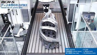 Side panel outer mold/double-column machining center mcr-s【okuma corporation japan】
