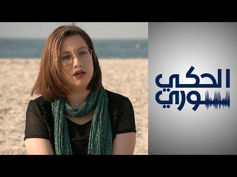 -توب العيرة-.. فيلم يرصد الشتات السوري  - نشر قبل 19 ساعة