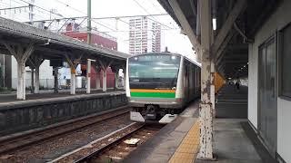 上野東京ライン、沼津駅発車
