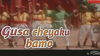 Gusa cheyaku  Telugu video song from avaragadu movie Ali kavya babu mohan