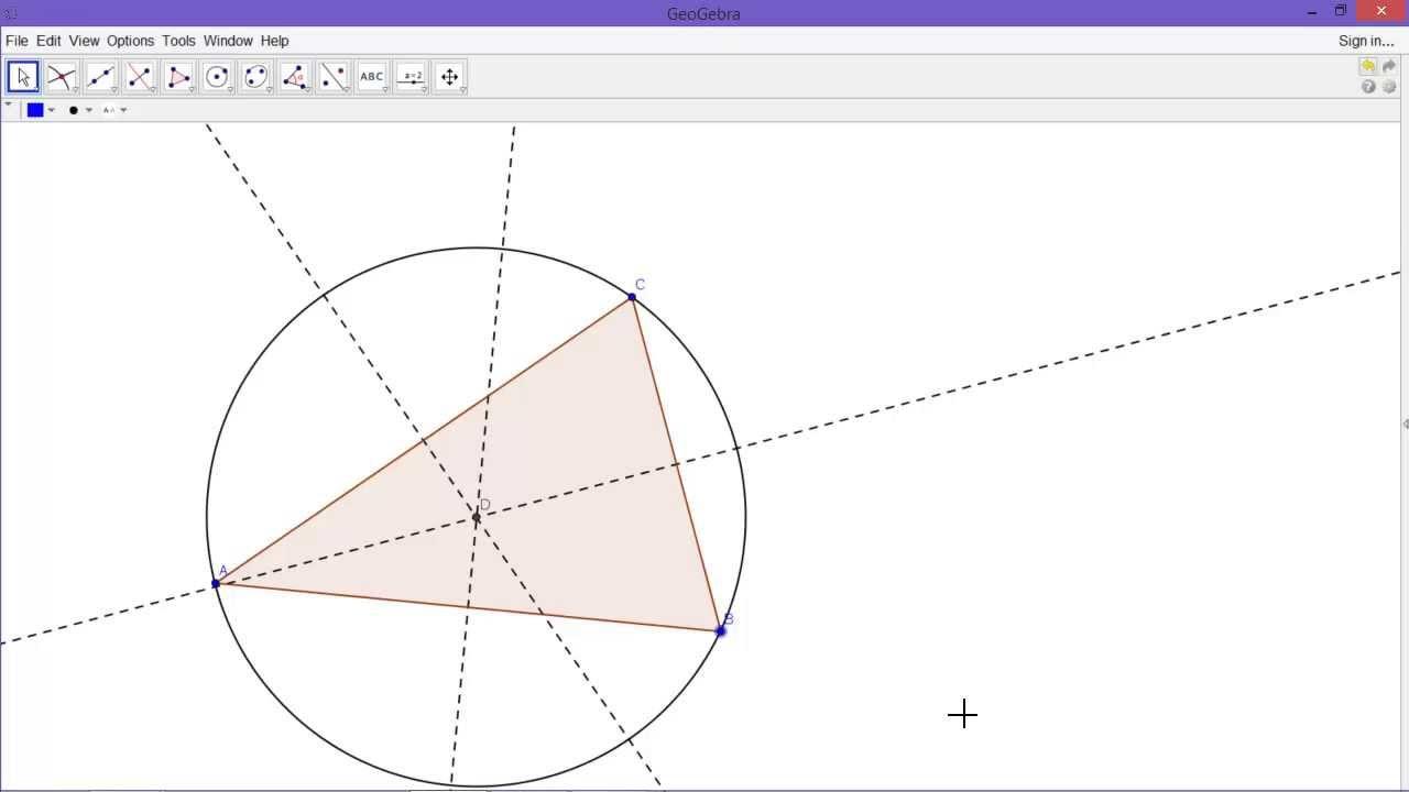 Circumcircle of a Triangle Construction