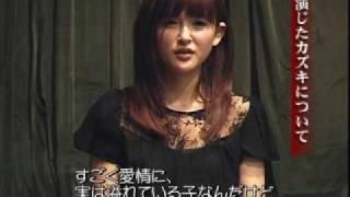 武田真治さんのインタビュー映像です。武田さんのクール感と度々見せる...