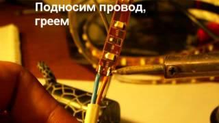 Как припаять светодиодную ленту(Как припаять светодиодную ленту аккуратно. При помощи канифоли или геля для пайки., 2013-11-09T18:13:33.000Z)