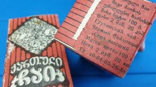 Вкус настоящего грузинского чая! Находка из СССР. Дефицит 90х нашли в 2019. Вспомним молодые годы