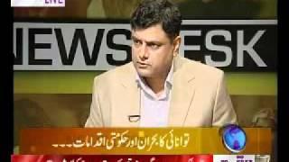 News Desk (Energy Crisis) 22 October 2011