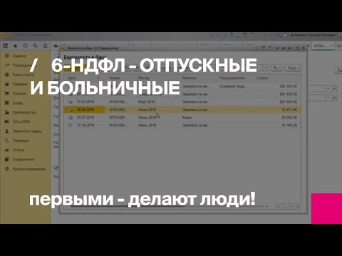 стоимость час за иркутск услуги няни