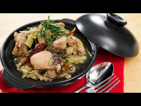 """Underwater Chicken"" Recipe ไก่ใต้นำ้ - Hot Thai Kitchen!"