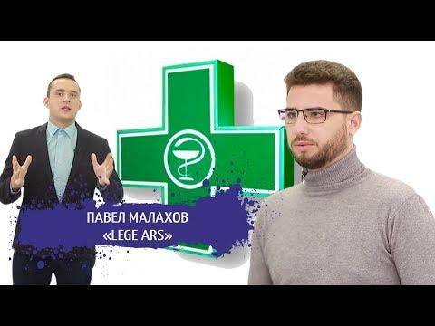 Как получить и заказать лицензию на аптеку на фармацевтическую деятельность в 2020 году