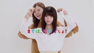 乃木坂46 まいやん 飛鳥ちゃん.