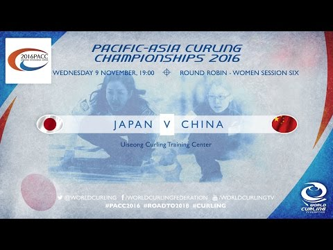 Japan v China (Women) - Pacific-Asia Curling Championships 2016