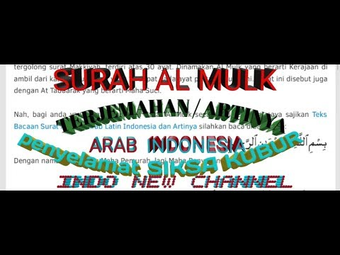 Surat Al Mulk Merdu Full Arab Indonesia Dan Artinya