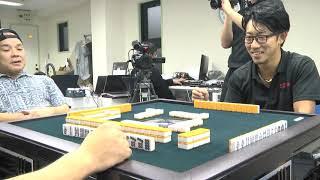 11月20日放送「第1回 ニコプロ麻雀王決定戦」和田京平レフェリー圧巻の四暗刻単騎和了!