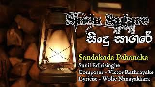 Sandakada Pahanaka - Sunil Edirisinghe