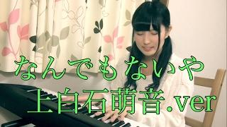 チャンネル登録よろしくお願いします(*´o`*) Please Subscribe My Chann...