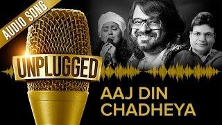 Download UNPLUGGED Full Audio Song - Aaj Din Chadheya by Pritam feat. Harshdeep Kaur & Irshad Kamil
