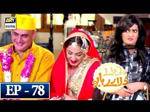 Dilli Walay Dularay Babu - Ep 78 - 31st March 2018 - ARY Digital Drama