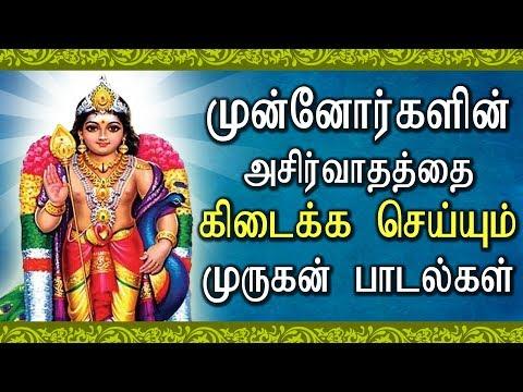 Popular Murugan Devotional  Songs | Best Tamil Devotional Songs