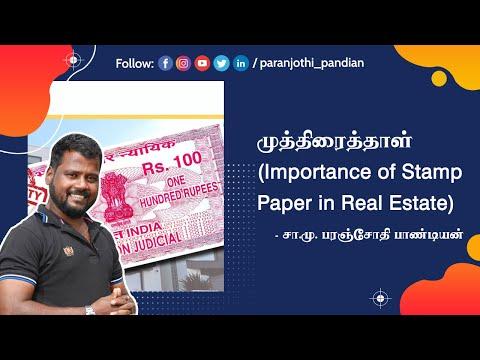 Importance of Stamp paper in Real Estate - Praptham Realtors Pvt Ltd..,