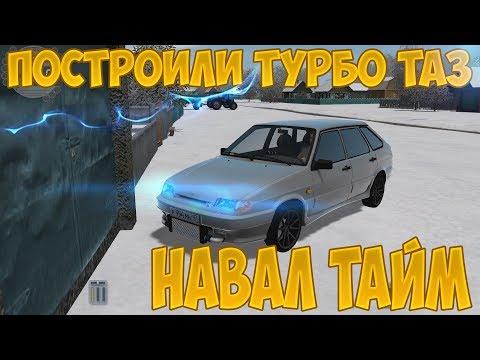 City Car Driving RP : Построили мега-турбо-корч ВАЗ 2114 и устроили бешенные шашки !