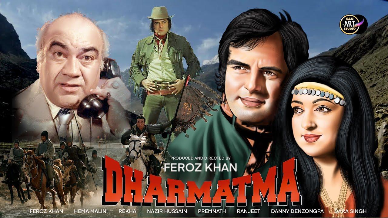 Download DHARMATMA 1975 | Feroz Khan | Hema Malini | Rekha | Premnath | Procreate drawing