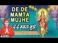De De Mamta Mujhe Devi Bhajan, JATIN SHARMA (Student of T-Series Stage Works Academy) I Audio Song Whatsapp Status Video Download Free