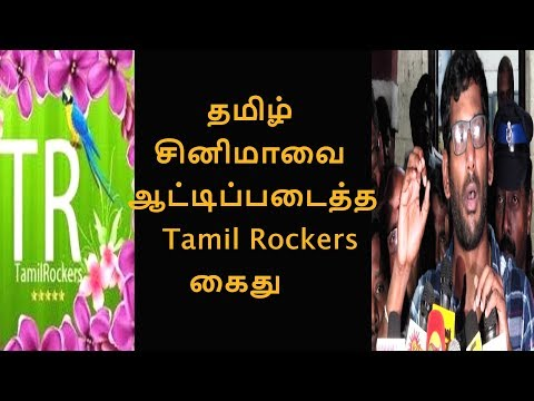 Most Wanted Tamil Rockers Admin Arrested...